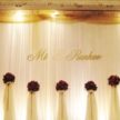 Monogram & Wedding Backdrop at Demers