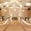 Wedding Ceremony Isle